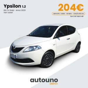 Offerte finanziamento usato Lancia Ypsilon